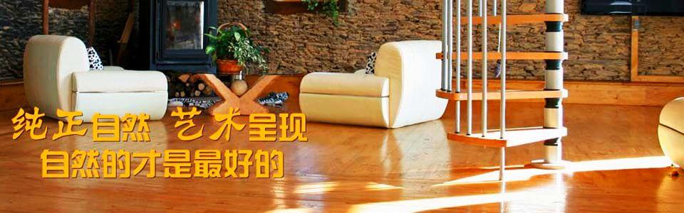 潍坊德远木业有限公司