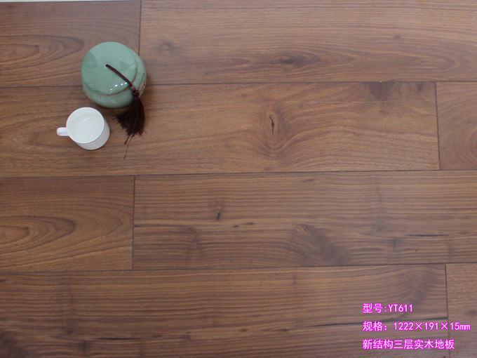 实木三层地板